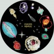 BFC0579 Outer Space