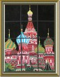 BFC0614 Windows on the World - Russia