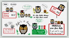 BFC1375 The Wise Owls