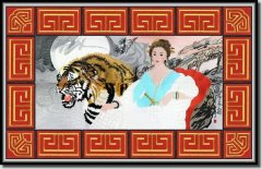 BFC0656 Lady and the Tiger I
