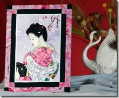BFC0729 Window - Geisha - A Moment of Reflection